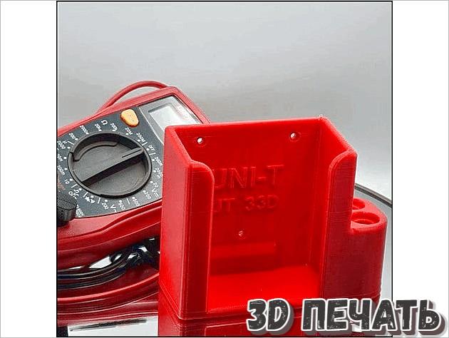 Настенный подставка для мультиметра UNI-T UT33D