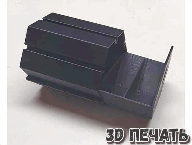Модульные коробочки в виде ульев
