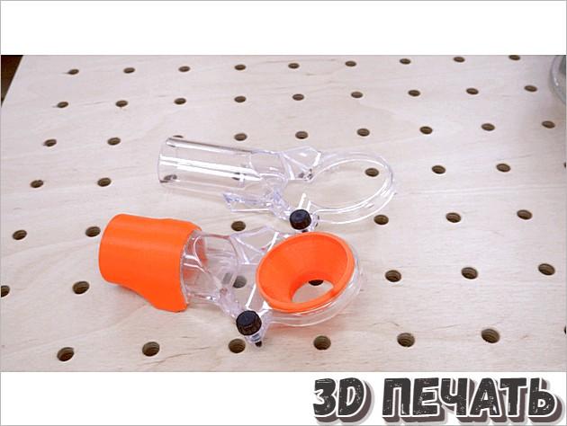 Адаптер для сбора пыли 36 мм (Makita RT0700CX2J )