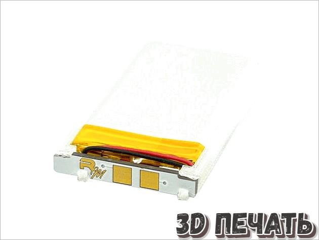 Батарейный отсек GBA SP LiPo