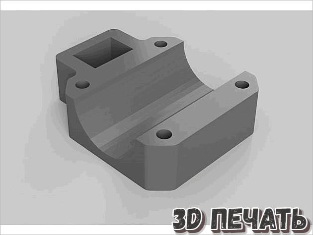 XY-стыковочный зажим 2.1 для Hypercube Evolution Fusion