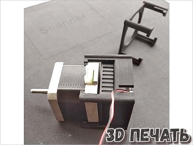 Адаптер шагового вентилятора