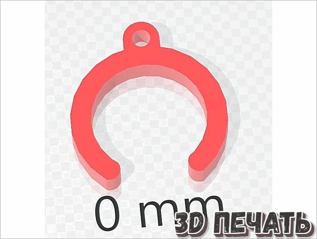 Амортизатор кронштейн масштабируемый 3 мм ход 1 мм