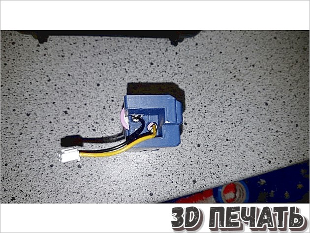 Корпус переходник для литий ионного аккумулятора