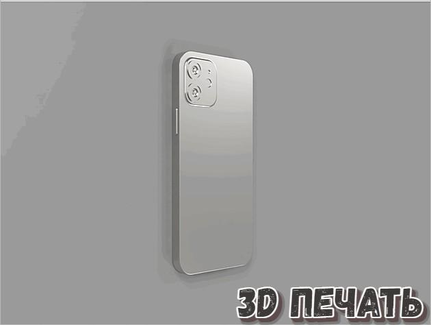 Дизайн корпуса iPhone 12