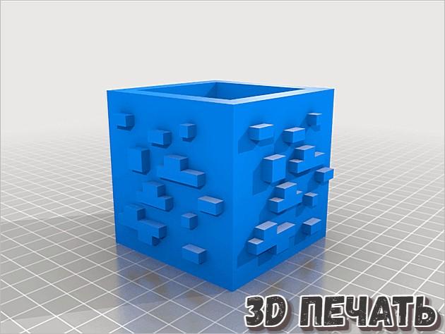 Блок в виде руды Minecraft