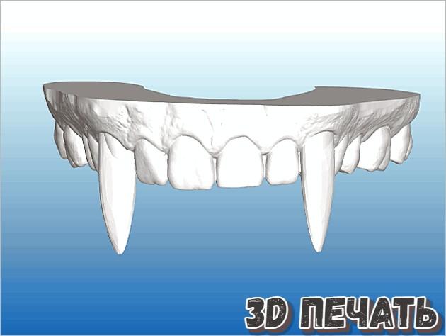 Стоматологическая модель зубов вампира для Хэллоуина