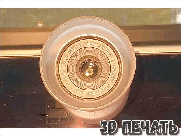 Крепление объектива, для веб-камеры ноутбука