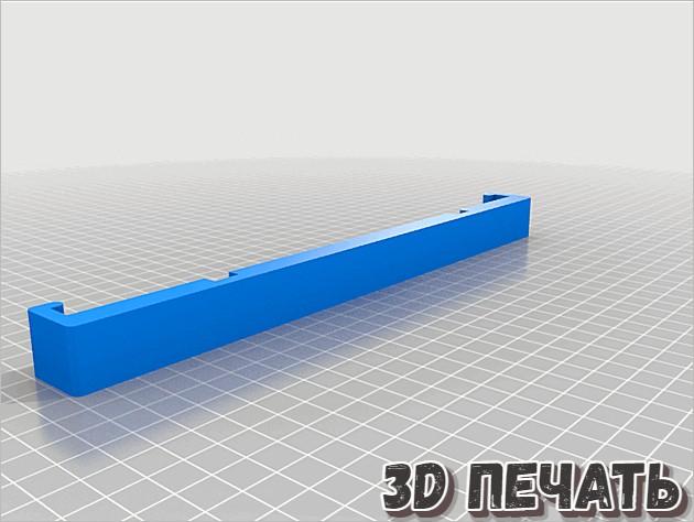 Крепление для планшета Skoda CitiGo 10 дюймов