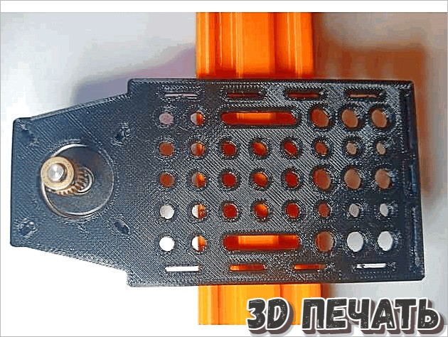Универсальная пластина для оси Z и шагового двигателя Nema 17