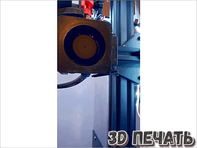 Модифицированный канал вентилятора Ender 3 Pro
