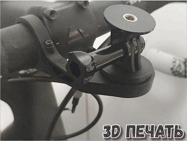 Адаптер GoPro для крепления Garmin