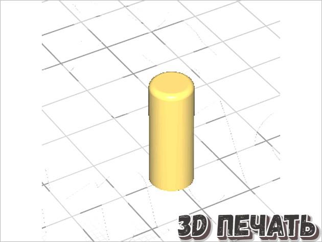 Валик Ender 3 V2