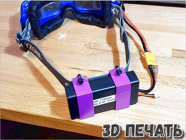 Крепление аккумулятора для очков виртуальной реальности