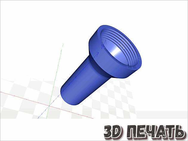 Разводка для воды на 25 мм