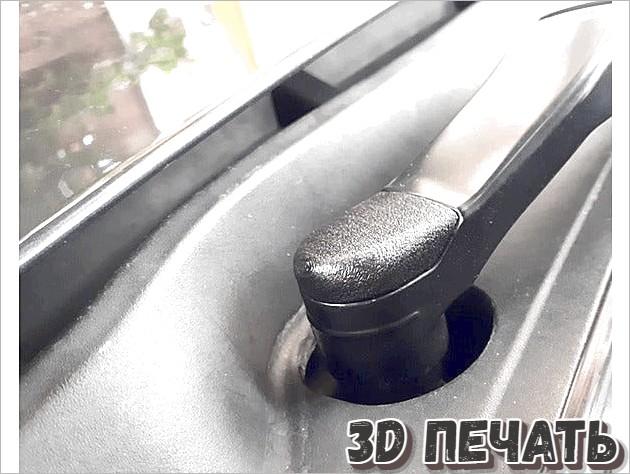 Крышка гайки стеклоочистителя Toyota Prius III