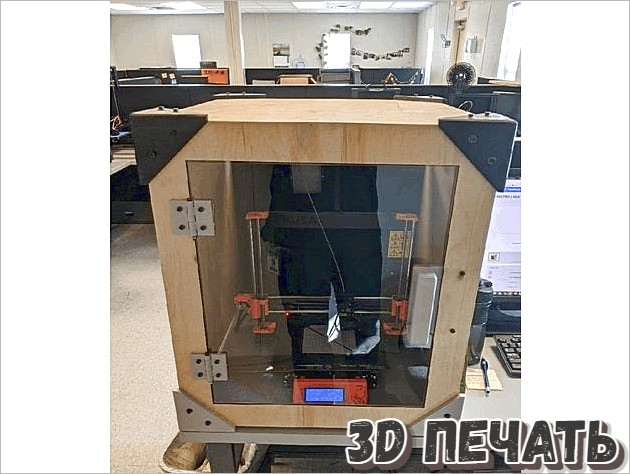 Корпус для печатающего или лазерного станка