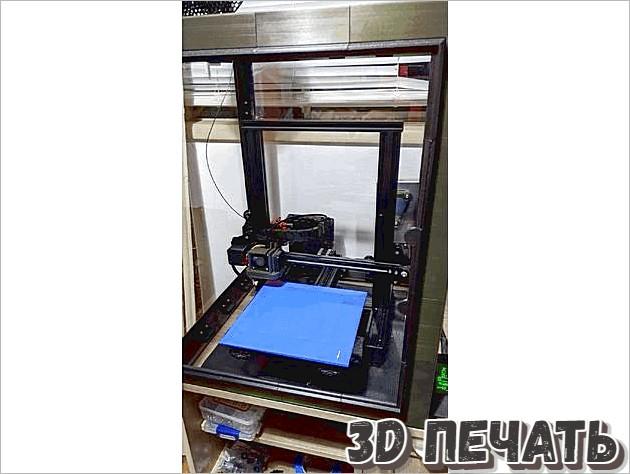 Печатный корпус