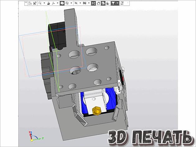 Универсальная головка для hotend E3D V6