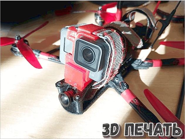 Крепление для камеры fpv gopro 6,7 ND TBS Filter