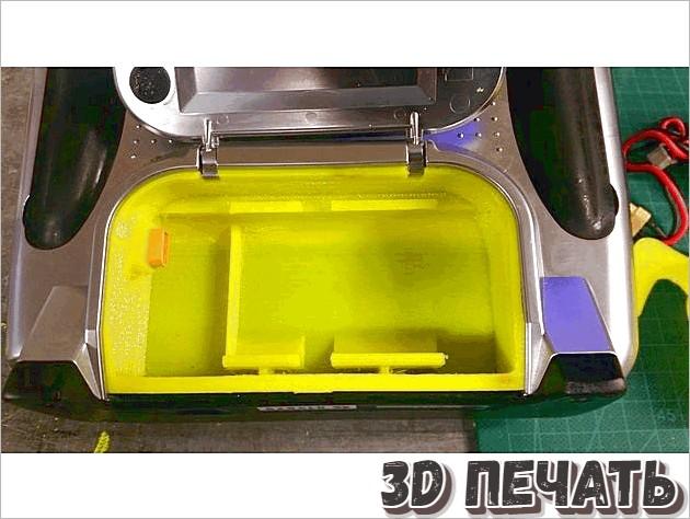 Аккумуляторный отсек в 3D