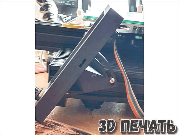 Сменный чехол для экрана Ender 3 v2