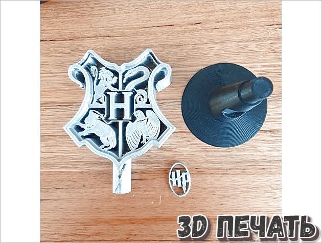 Подставка для наушников с эмблемой Гарри Поттера