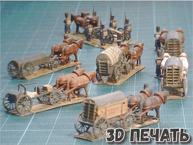 Повозка скорой помощи с лошадьми