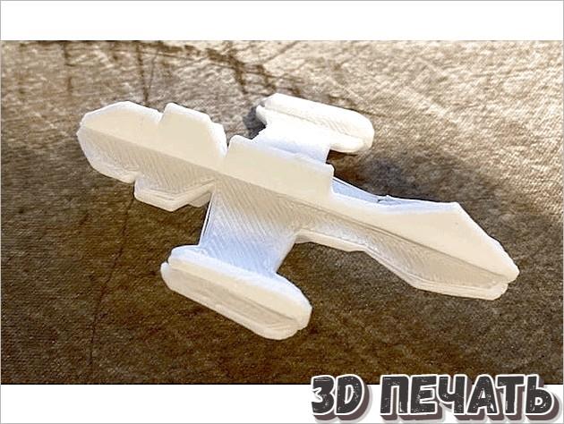 Модель космического корабля Serenity