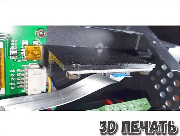 Лицевая сторона Anycubic Mega I3 (S)