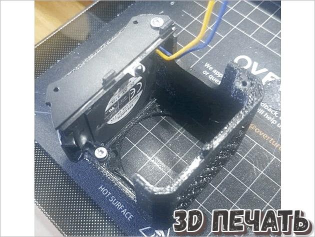 Корпус вентилятора 40x20, подходящий для Ender3 V2