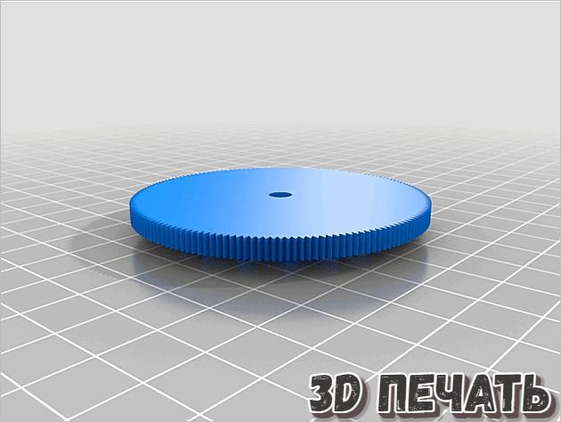 Подставка для USB-микроскопа