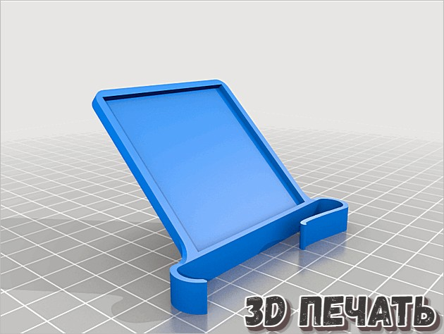 3D зеркало для iPhone (iPhone X, XS, 11 Pro)