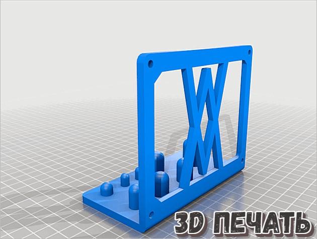 Органайзер для торцовых головок в 3D