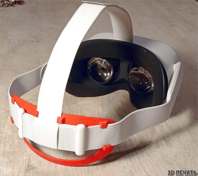 Ремешок для очков виртуальной реальности