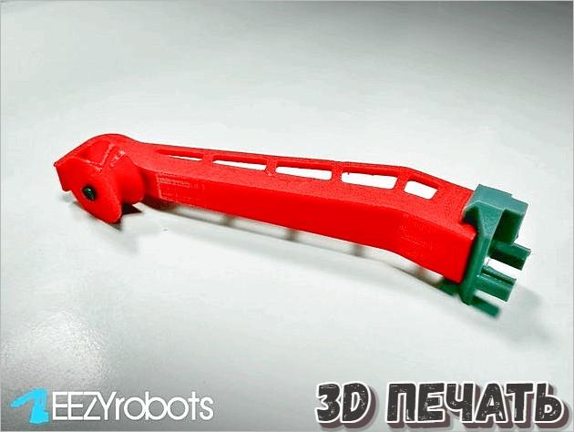 Роликовая направляющая для 3D-принтера