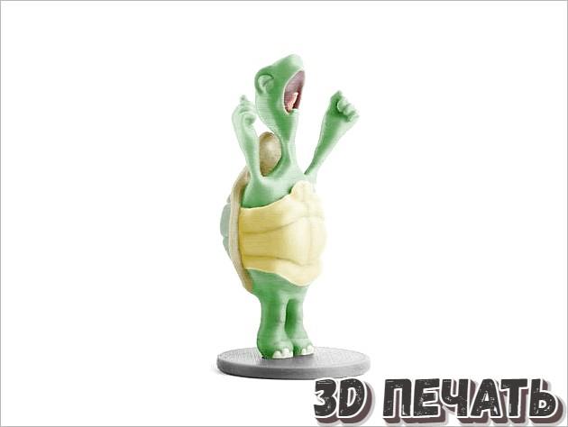 Сонная черепаха в 3D
