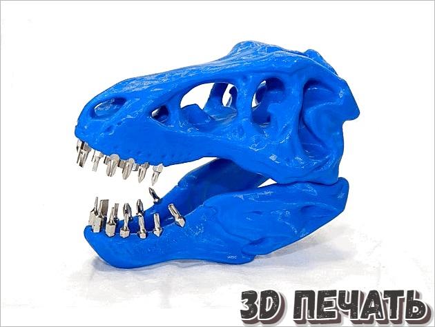 Подставка для бит T-Rex
