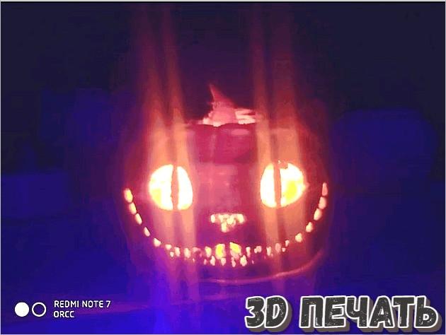 Рождественская лампа с тыквой
