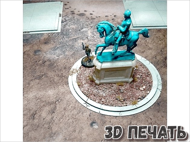Набор колец для статуй