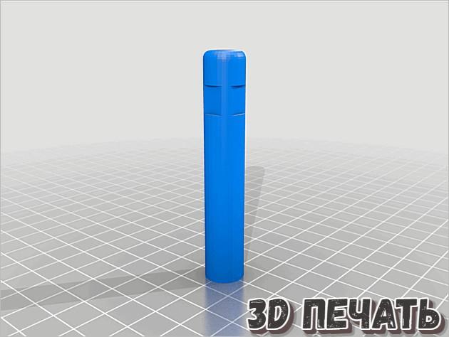 Адаптер Nerf Dart для Airsoft BB
