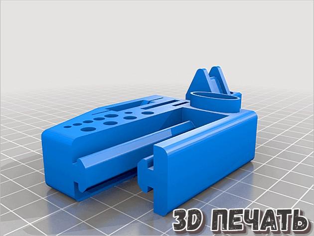 Держатель инструмента для Ender 3 V2