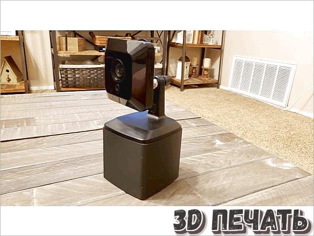 Подставка для камеры Cox Homelife