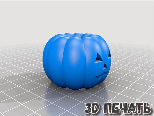 3D модель абажура из тыквы