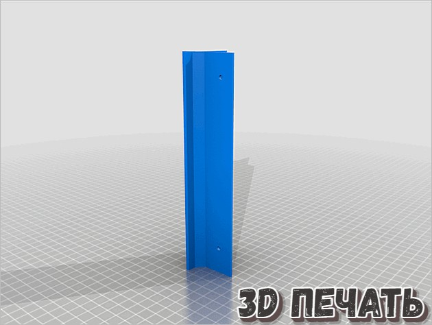 3D модель светодиодного держателя
