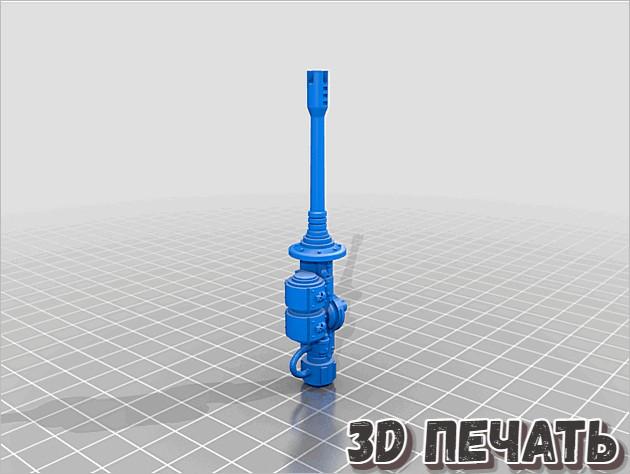 3D модель автопушки