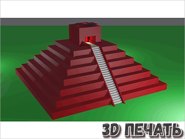 3D модель пирамиды майя