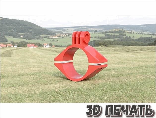 3D модель крепление GoPro для руля