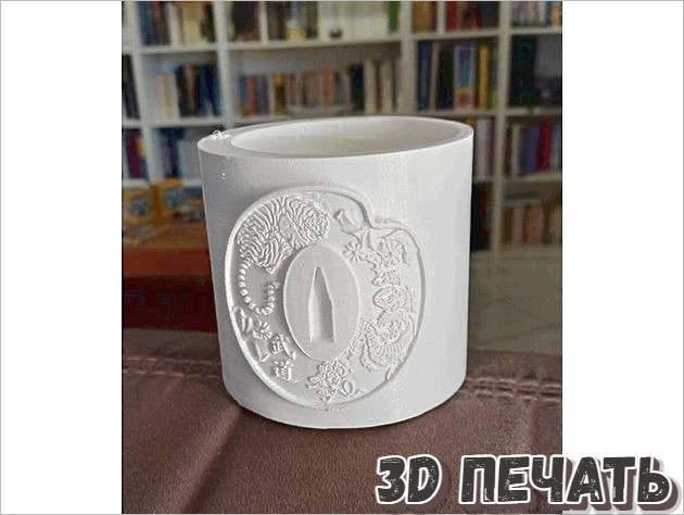 3D модель горшка