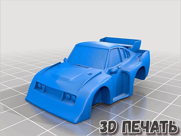 3D модель миниатюрной машины TOYOTA Celica LB Turbo